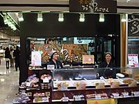 Okowatagosaku