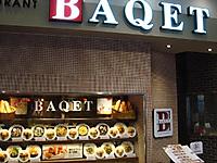 Baquet