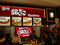 Gindako_3