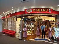Rakeru