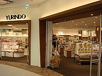 Yurindo1
