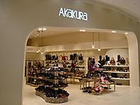 Akakura