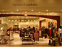 Alphabets_a