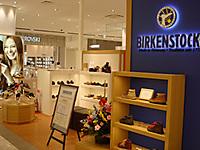 Birken_s
