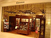 Khoronos