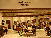 Pualcecin_r
