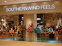 Southernwind_f