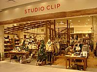 Studioclip