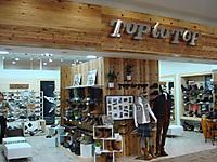 Toptotop