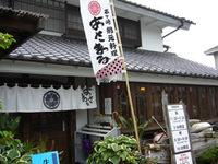 Asamaru1_1