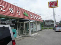 Chiba4